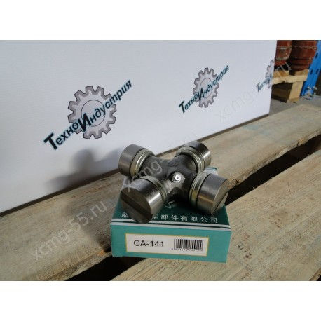 Крестовина карданного вала (L-118 мм, D-39 мм) XCMG LW300F