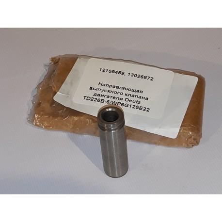 Направляющая впускного клапана двигателя Deutz TD226B-6/WP6G125E22 (ОРИГИНАЛ)