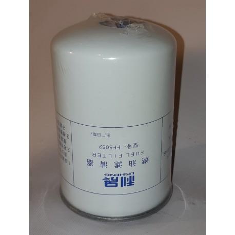 Фильтр топливный двигателя Cummins (XCMG, DONG FENG)