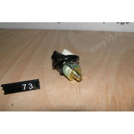 Датчик стоп-сигнала YK209K-Z1 SDLG