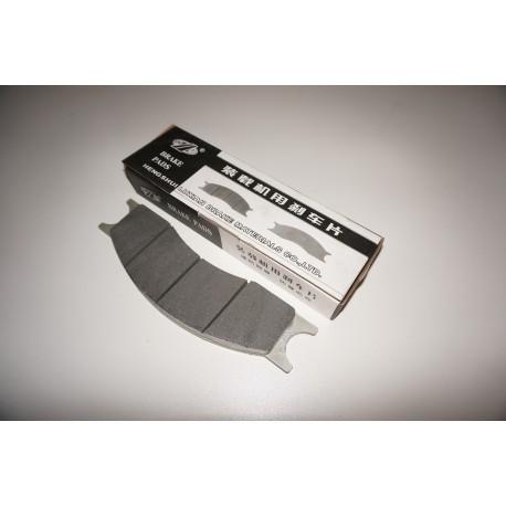 Колодка тормозная (полумесяц) XCMG LW300/ZL30G/ZL50G