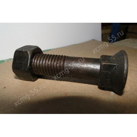 Болт+гайка зуба (M20*90) SDLG, XCMG ZL30G/LW300F